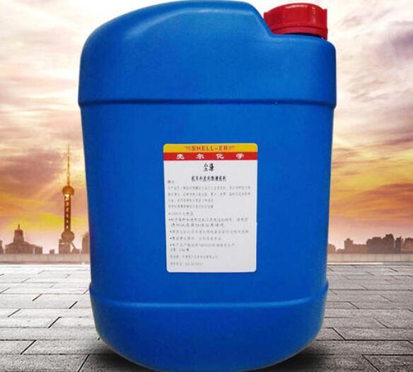 上海水性清洗剂价格