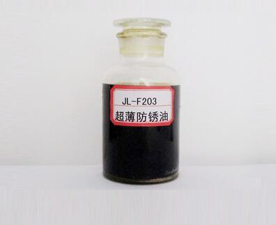 上海超薄防锈油价格
